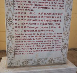 Stèle de bienfaisance / Georges Charles / Les secrets du Qi Gong